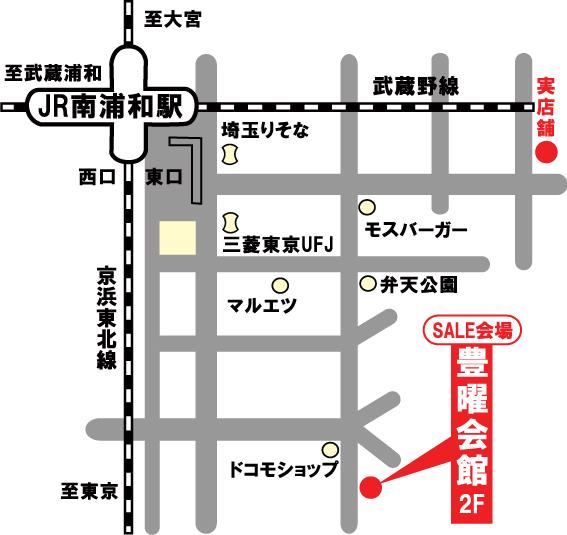 豊曜会館地図