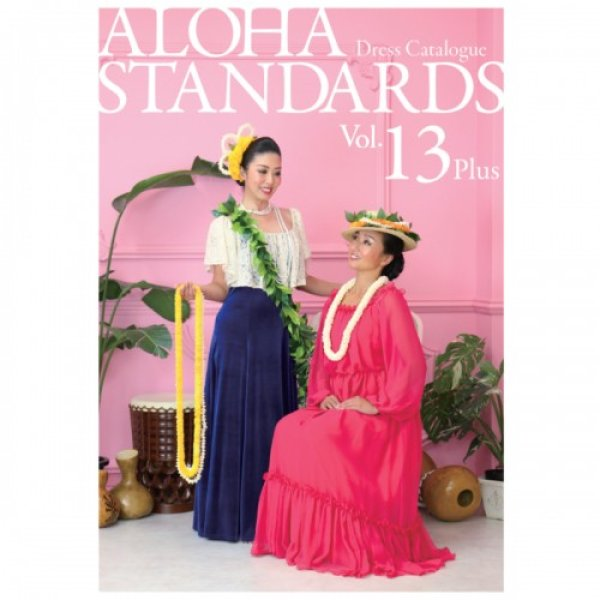 画像1: ALOHA STANDARDS Drees Catalogue Vol.13+ (1)